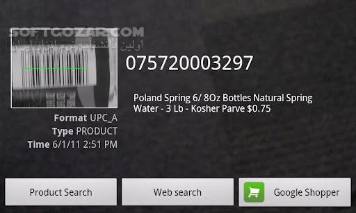 Barcode Scanner 4 7 8 for Android 4 0 تصاویر نرم افزار  - سافت گذر