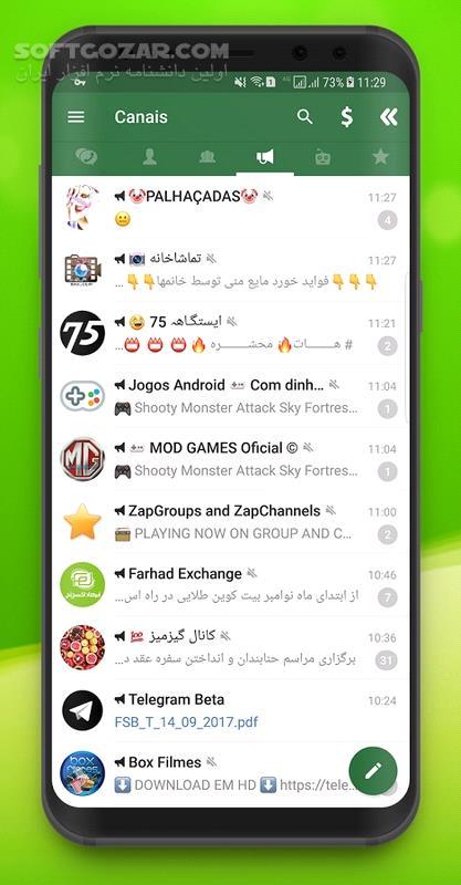 Zap Zap Messenger 4 9 1 17 for Android 6 0 تصاویر نرم افزار  - سافت گذر