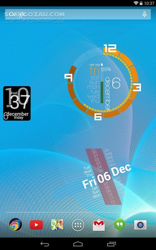 Zooper Widget Pro 2 60 for Android 3 2 تصاویر نرم افزار  - سافت گذر