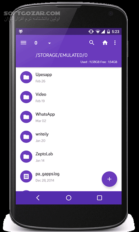 Amaze File Manager 3 2 1 for Android 4 0 تصاویر نرم افزار  - سافت گذر