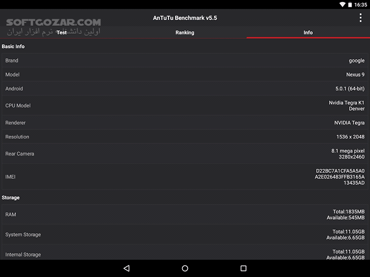 AnTuTu Benchmark 7 2 3 3D Benchmark 6 1 1 for Android 4 1 تصاویر نرم افزار  - سافت گذر