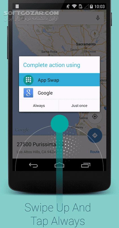 App Swap 1 0 2 512 for Android 4 1 تصاویر نرم افزار  - سافت گذر