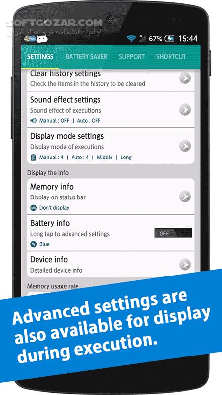 Auto Optimizer 5 2 2 for Android 2 3 تصاویر نرم افزار  - سافت گذر