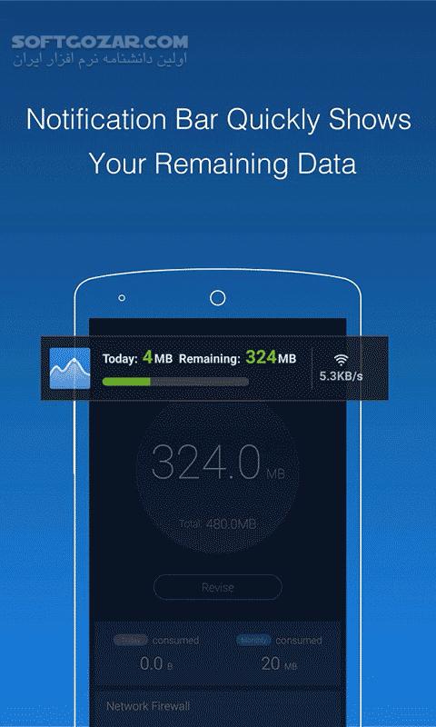 CM Data Manager 2 9 2 for Android 4 0 تصاویر نرم افزار  - سافت گذر