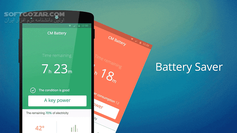 CM Launcher 3D 5 84 0 for Android 4 0 تصاویر نرم افزار  - سافت گذر