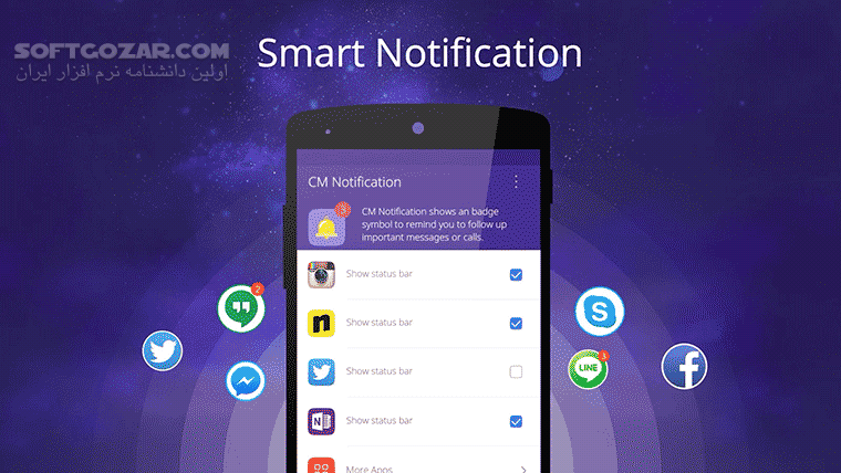 CM Launcher 3D 5 82 0 for Android 4 0 تصاویر نرم افزار  - سافت گذر