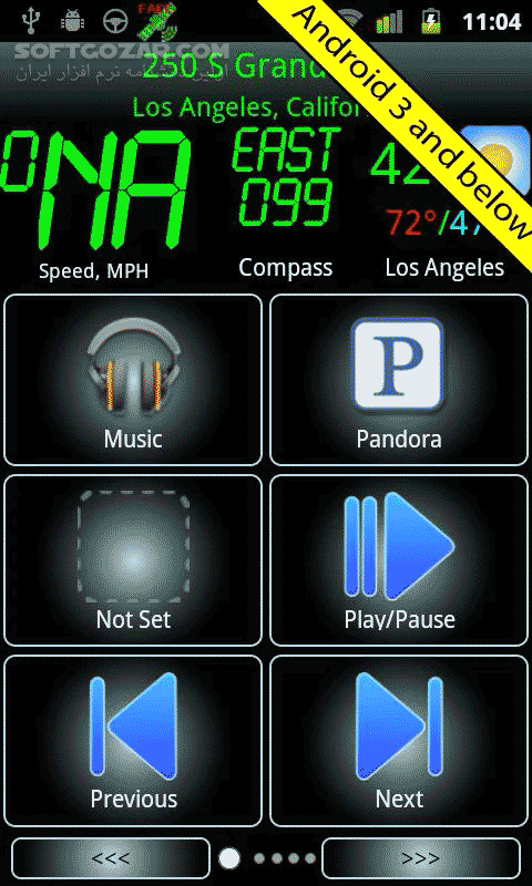 Car Home Ultra Full 4 30 for Android تصاویر نرم افزار  - سافت گذر