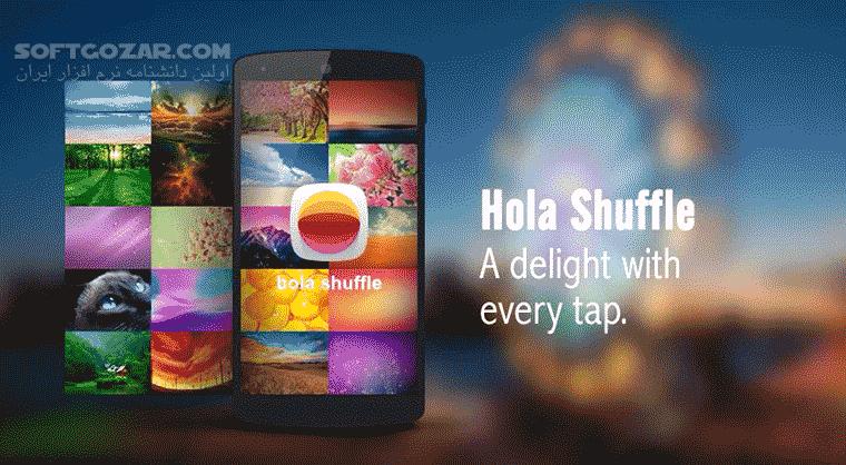 Hola Launcher 3 2 4 for Android 2 3 تصاویر نرم افزار  - سافت گذر