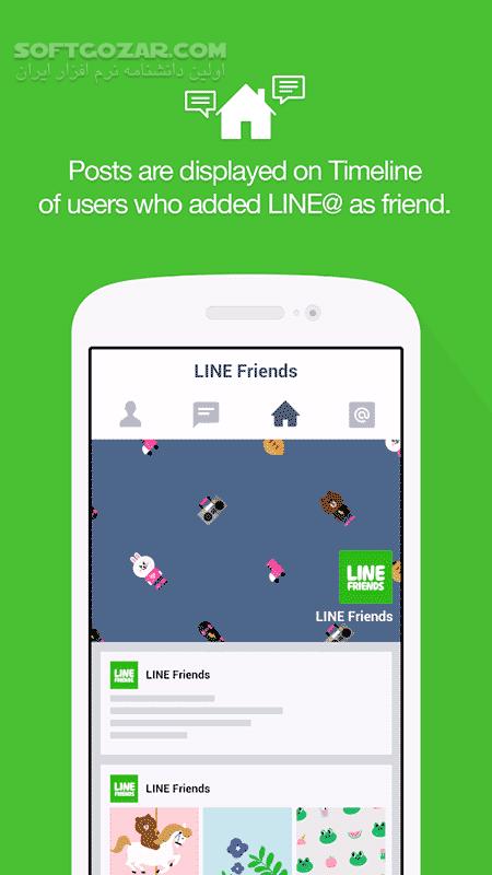 LINE 1 6 2 for Android 4 0 تصاویر نرم افزار  - سافت گذر
