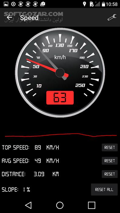 Multi Measure Tools 16 4 for Android 3 0 تصاویر نرم افزار  - سافت گذر