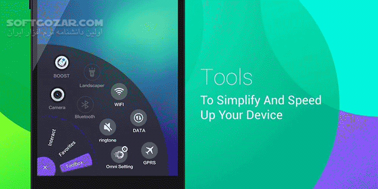 Omni Swipe 2 46 mod for Android 4 0 تصاویر نرم افزار  - سافت گذر
