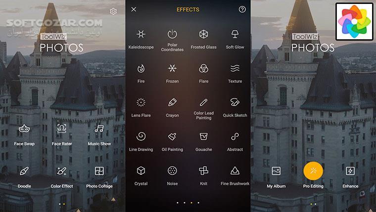 Toolwiz Photos 11 04 for Android 4 2 تصاویر نرم افزار  - سافت گذر