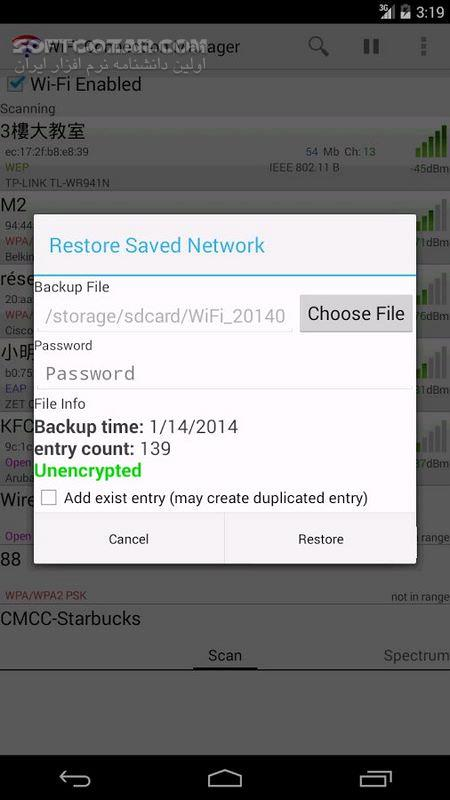 WiFi Connection Manager 1 6 5 7 For Android 2 3 3 تصاویر نرم افزار  - سافت گذر
