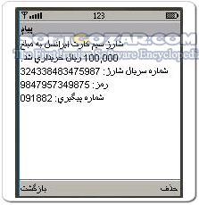 همراه بانک صادرات 4 95 13970813 برای اندروید 2 2  تصاویر نرم افزار  - سافت گذر