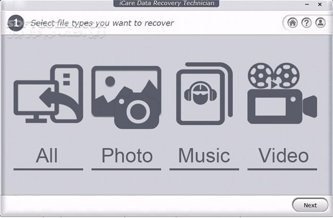 iCare Data Recovery Pro 8 2 0 4 Portable تصاویر نرم افزار  - سافت گذر