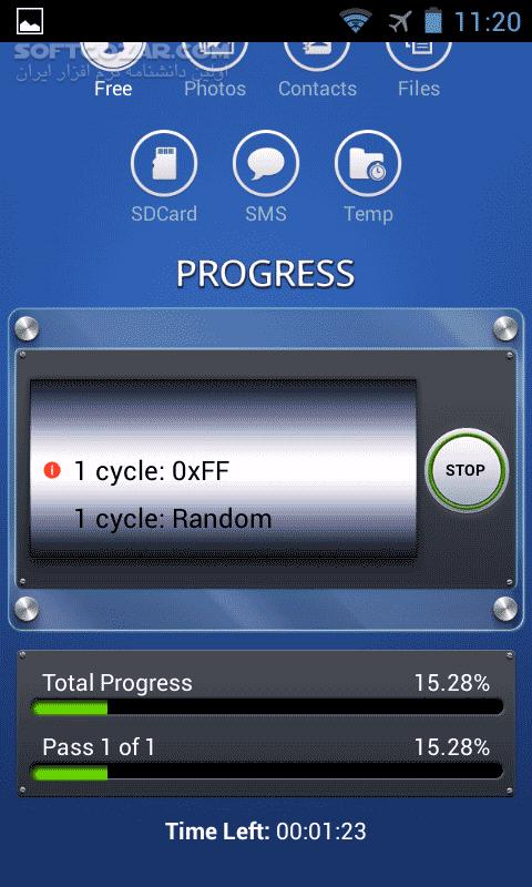 iShredder 4 Enterprise 4 0 12 Pro 6 1 8 for Android 2 3 تصاویر نرم افزار  - سافت گذر