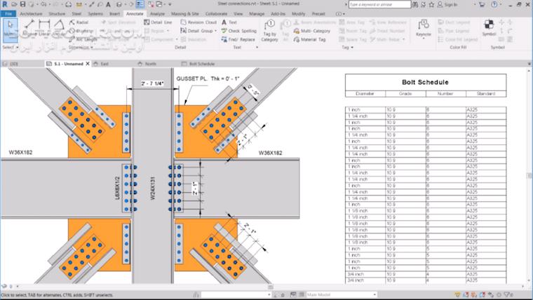 Autodesk Revit 2020 0 1 Extras 2019 2 1 تصاویر نرم افزار  - سافت گذر