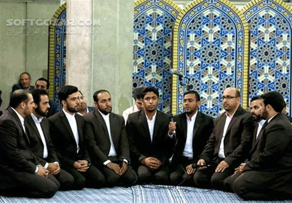تواشیح های میلاد امام محمد باقر علیه السلام تصاویر نرم افزار  - سافت گذر