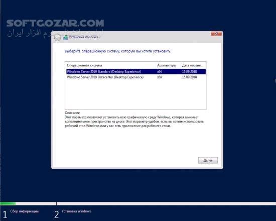 Windows Server 2019 Build 17763 557 AIO VLSC VL 1809 MSDN تصاویر نرم افزار  - سافت گذر