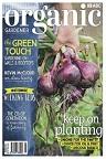 دانلود مجله تخصصی برای علاقه مندان به باغبانی ارگانیک و اطلاعات زیست محیطی