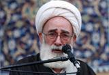 دانلود اعمالی که خداوند دوست ندارد از حجت الاسلام والمسلمین علی نظری منفرد