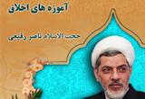 دانلود 5 جلسه سخنرانی دکتر رفیعی با موضوع آموزه های اخلاقی عاشورا