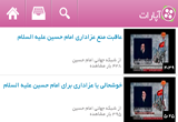 دانلود Aparat 4.3.2 for Android +4.1