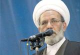 دانلود سخنرانی محمد باقر فرزانه با موضوع شرایط و آثار زیارت