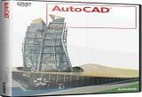 دانلود Autodesk AutoCAD 2016 SP1 / LT SP1 x86/x64 / Mac 2016.4