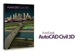 دانلود Autodesk AutoCAD Civil 3D 2016 SP1 x64