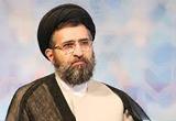 دانلود سخنرانی حجت الاسلام حسینی قمی با موضوع بایدها و نباید های نوروز