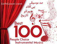 دانلود Best 100 People Choice Instrumental Musics