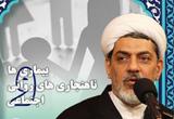 دانلود 4 جلسه سخنرانی دکتر رفیعی با موضوع بیماری ها و ناهنجاری های روحی و اجتماعی