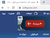 دانلود Chrome Browser 60.0.3112.97 for Android +4.1