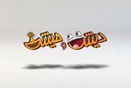 دانلود طنز مستند دیش و میش قسمت 27 انتخابات