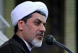 دانلود سخنرانی حجت الاسلام رفیعی درباره دعا برای امام زمان (عج)