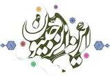 دانلود دعای هر روز ماه مبارک رجب با نوای میثم مطیعی