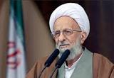 دانلود سخنرانی آیت الله مصباح یزدی درباره احیای ارزشهای دینی؛ هدف اصلی انقلاب