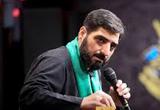 دانلود مداحی امام حسن عسکری