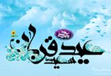 دانلود مداح حاج محمود کریمی