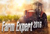 دانلود Farm Expert 2016