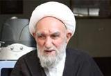 دانلود سخنرانی آیت الله محمد علی ناصری درباره فضیلت ماه رمضان
