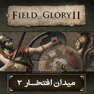 دانلود Field of Glory II