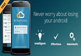 دانلود G Cloud Backup 6.2.1 for Android