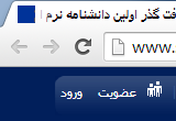 دانلود Portable Google Chrome 77.0.3865.75