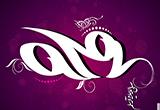 دانلود حضرت محمد (ص) 2.5.1 for Android
