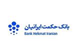 دانلود موبایل بانک حکمت ایرانیان 1.4 برای اندروید 4.0.3+