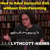 دانلود How to Raise successful Kids without Over-Parenting