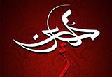 دانلود امام حسین علیه السلام