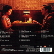 دانلود In the Mood for Love Soundtracks Full Music Album